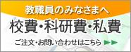 101013_kohi_bn.jpg