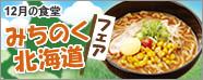 141126_meal_bn.jpg