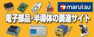 大学生協 洋書オンラインストア