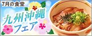 160629_meal_bn.jpg
