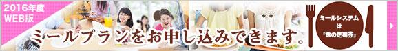 150914_koki_moushikomi.jpg